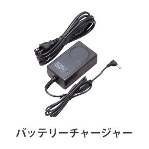スター精密  モバイルプリンター用 バッテリーチャージャーセット JP (39569440)|cmi-store