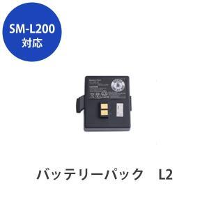 スター精密  SM-L200シリーズ用 リチウム バッテリパック L2|cmi-store