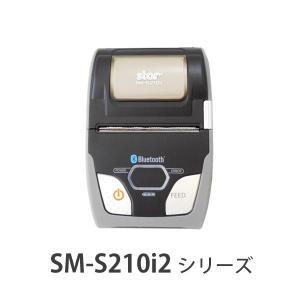 スター精密 モバイルプリンター SM-S210i2シリーズ SM-S210i2-DB40 JP (90000440)|cmi-store