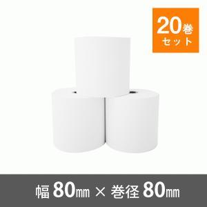 サーマルロール紙 80×80 【20巻セット】 cmi-store