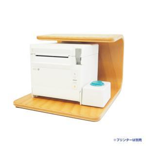 【木製プリンター台】プリンターカバー PC-02(番号発券機 Linemanager@NS3対応)|cmi-store