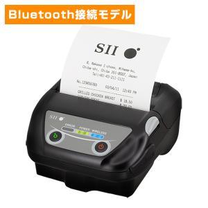 セイコーインスツル モバイルプリンター MP-B30 Bluetooth接続モデル cmi-store