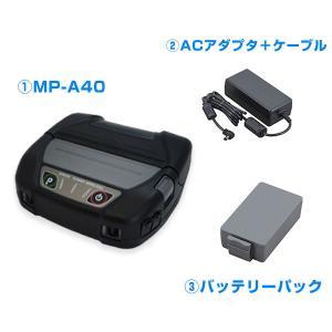 【セット商品】セイコーインスツル モバイルプリンター MP-A40セット(本体+ACアダプター+ACケーブル+バッテリーパック)Bluetooth接続モデル cmi-store