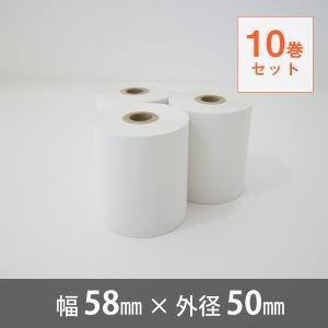 サーマルロール紙 58×50 【10巻セット】 cmi-store