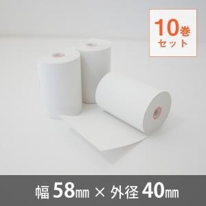 サーマルロール紙 58×40 【10巻セット】|cmi-store