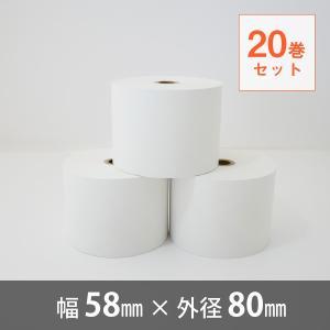 サーマルロール紙 58×80 【20巻セット】 cmi-store
