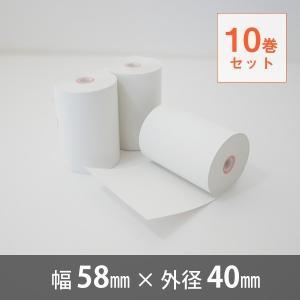 セイコーインスツル MP-B20用サーマルロール紙 【10巻セット】 58×40 (50150900)|cmi-store