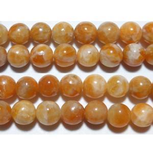 オレンジカルサイト丸玉8mmB