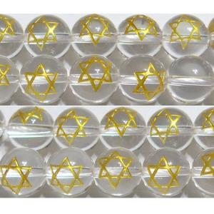 水晶丸玉(六芒星)10mmA