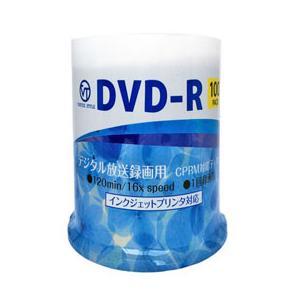 ☆VERTEX DVD-R(Video with CPRM) 1回録画用 120分 1-16倍速 100Pスピンドルケース 100P インクジェットプリンタ対応(ホワイト) DR-120DVX.100SN|cnf3