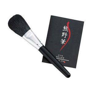 ☆熊野化粧筆 筆の心 フェイスブラシ(ロング) K10418025|cnf3