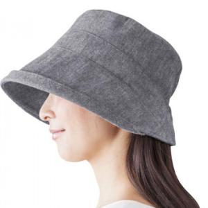 ●(送料無料)(代引不可)播州織の軽くてしっかり帽子「他の商品と同梱不可/北海道、沖縄、離島別途送料」 cnf3