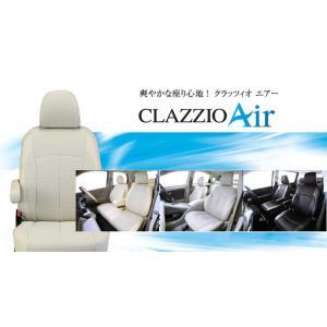 Clazzio クラッツィオ シートカバー CLAZZIO Air (エアー) トヨタ エスティマ 品番:ET-1549 cnf