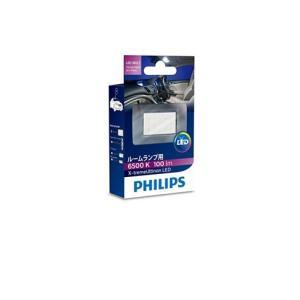 PHILIPS(フィリップス) X-treme Ultinon マルチリーディング ルームランプ サイズ小(26x45mm) 【T10・T10x31・G14対応/6500K/100lm】 12823HCRIX1|cnf