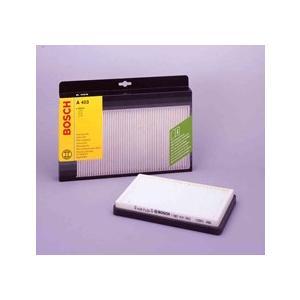 BOSCH ボッシュ 輸入車用 キャビンフィルタープラス CFP-AUD-1 品番1987432371|cnf