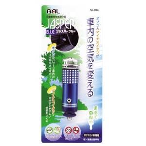 大橋産業(株) BAL ジャスパーブルー 品番:894