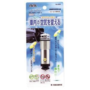大橋産業(株) BAL ジャスパーシルバー 品番:895