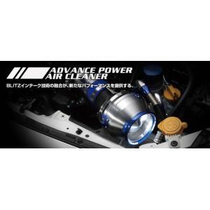 BLITZ ブリッツ コアタイプエアクリーナー ADVANCE POWER 【42233】 車種:スズキ アルトワークス 年式:15/12〜 型式:HA36S エンジン型式|cnf