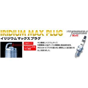 ■【1本の価格です】 NGKイリジウムMAXプラグ BPR5EIX-P [5905] * ヤンマー 収穫機 YIH60H(ジャガイモ)...