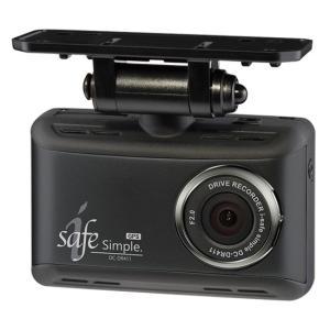 <欠品中 予約順>DENSO デンソー GPS搭載 かんたんドライブレコーダー i-safe Simple DC-DR411 (COMTEC製)|cnf