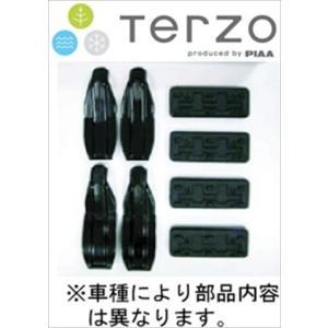 PIAA TERZO 車種別取付ホルダー EH374|cnf
