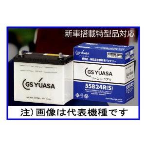 GS YUASA [ジーエスユアサ] バッテリー ロードスター専用 NA6CE/NB6C/NA8C/NB8C [HJ-A24L(S)]|cnf