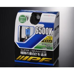 IPF スーパーJビーム HB3・4 6500K 65J5