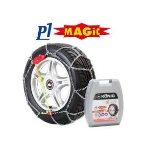 コーニック 高性能タイヤチェーン P1 MAGIC P1マジック  PM-020|cnf