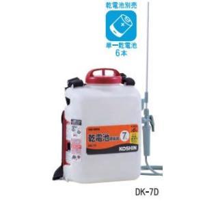 工進 コーシン 背負い式乾電池噴霧器 消毒名人 7L DK-7D|cnf