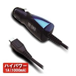カシムラ シガーソケット充電器 ハイパワー1A ブラック/ブルー 【microUSB】 AJ-393|cnf