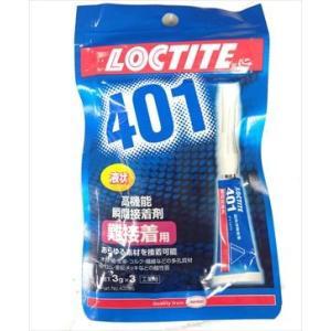 LOCTITE(ロックタイト) 401 ・3g x3本入り [1243729]|cnf