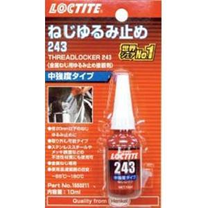 LOCTITE(ロックタイト) 243 ・10ml(ブリスターパック) 中強度タイプ [1550211]|cnf