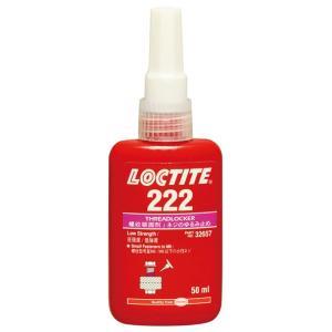 LOCTITE(ロックタイト) 222 ・ 50ml 低強度タイプ [228581]|cnf