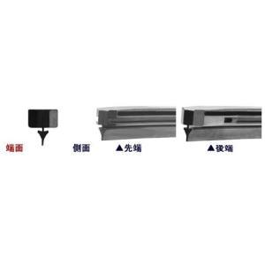 NWB グラファイトリフィール(ワイパー替えゴム) DWタイプ 500mm DW50GN