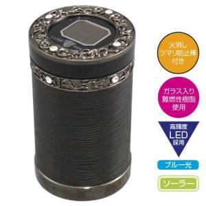YAC(ヤック) LED照明付き灰皿 LAXEE KINGS アルティメットアッシュ [ブラック]|cnf