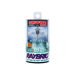 RAYBRIG レイブリック  2輪車用耐震ハイパーハロゲン RR94|cnf