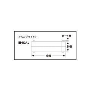 Samco サムコ 汎用アイテム アルミジョイント L=80mm ビード高=2mm 外径25mm 40AJ25|cnf