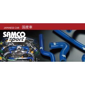 Samco サムコ ターボホースキット ブルー 40TCS464/STI スバル WRX STI VAB EJ20|cnf