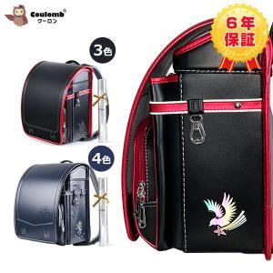 【Coulomb・クーロン・コンチェルト】2020年度 男の子用ランドセル A4ファイル対応 無地 防水仕上げ  schoolbag 通学 入学お祝い 大容量の画像