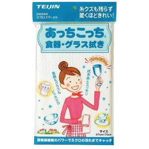 ピンク JAN/4995296601719 ホワイト JAN/4995296601320 サックス ...