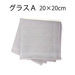 マイクロファイバー システムクロス グラスA(グレージュ) 20cm×20cm 超極細繊維 クロス ふきん グラス拭き 食器拭き  布巾 ガラス 鏡 速乾|cntr