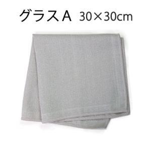 マイクロファイバー システムクロスA グラスA(グレージュ) 30cm×30cm超極細繊維 クロス ふきん キッチンクロス グラス拭き 食器拭き  布巾 ガラス 鏡 速乾|cntr
