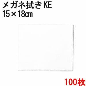 【100枚セット】 マイクロファイバー システムクロス メガネ拭き KE15cm×18cm 超極細繊維 クロス ふきん 布 ケース 眼鏡 レンズ 指油 油 汚れ スマホ 携帯|cntr