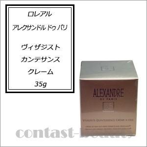 【x2個セット】 ロレアル アレクサンドル ドゥ パリ ヴィザジスト カンテサンス クレーム 35g|co-beauty