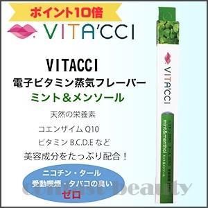 [x2個セット] NAPO VITA'CCI ビタッチ 電子ビタミン蒸気フレーバー ミント&メンソール 1本 容器入り|co-beauty