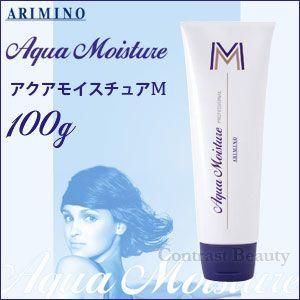 アリミノ アクアモイスチュア M 100g|co-beauty