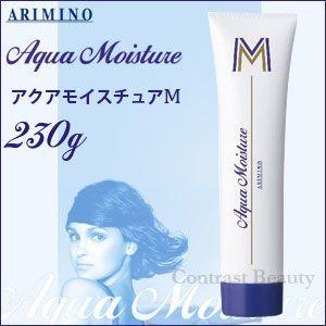 アリミノ アクアモイスチュア エム 業務用230g|co-beauty