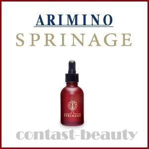 アリミノ スプリナージュ セラムスパオイル 40ml 容器入り ヘアオイル 洗い流さないトリートメント ヘアサロン専売品|co-beauty