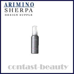 アリミノ シェルパ コンディショニングミルク 95g 容器入り トリートメント サロン専売 美容院|co-beauty