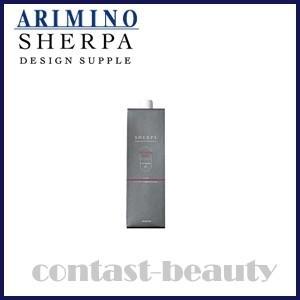 アリミノ シェルパ バッファーオイル 800ml 詰替え用(レフィル)|co-beauty